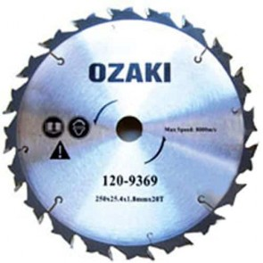 Carbide Brush cutter blade 20 teeth - Cutting width 250mm, central bore: 25,4mm, thick: 1,8mm