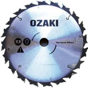 Carbide brush cutter blade 22 teeth Ø: 230mm X 25.4mm X 1.8mm