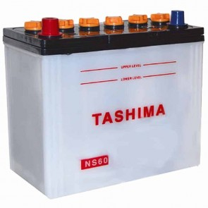 Battery for lawn tractors 12V, 45A. L: 235, w: 128, H:224mm, + left, with conical connection (Japanese type) + C46927.